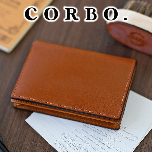 【実用的Wプレゼント付】 CORBO. コルボ-face Bridle Leather-フェイス ブライドルレザー シリーズ名刺入れ 1LD-0231メンズ 名刺 カード ブラウン グリーン 日本製 ギフト プレゼント