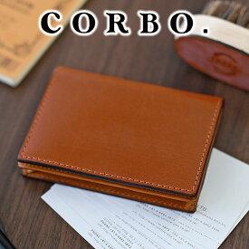【実用的Wプレゼント付】 CORBO. コルボ-face Bridle Leather-フェイス ブライドルレザー シリーズ名刺入れ 1LD-0231メンズ 名刺 カード ブラウン グリーン 日本製 ギフト プレゼント ブランド