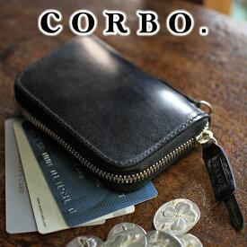 【実用的Wプレゼント付】 CORBO. コルボ-face Bridle Leather-フェイス ブライドルレザー シリーズカード入れ付きコインケース 1LD-0232メンズ 財布 小銭入れ 日本製 ギフト ブランド