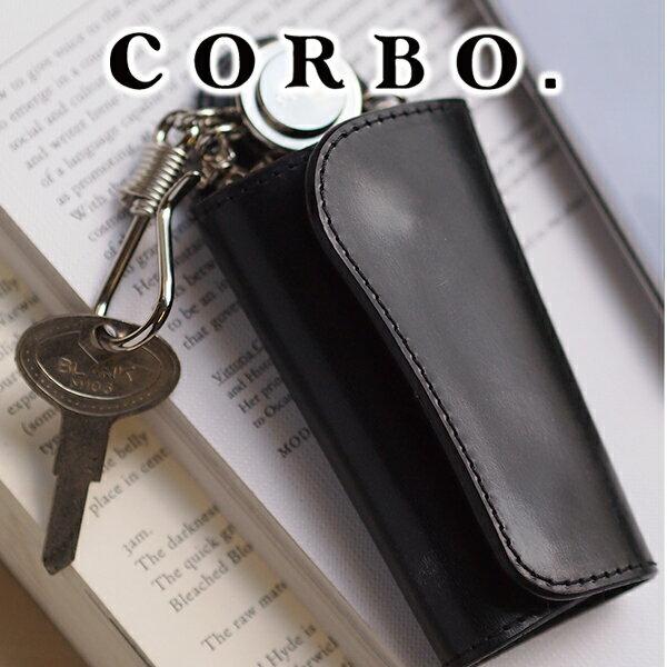 【実用的Wプレゼント付】 CORBO. コルボ-face Bridle Leather-フェイス ブライドルレザー シリーズキーケース 1LD-0233スマートキー Smartkey メンズ 革 日本製 ギフト プレゼント