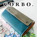 【実用的Wプレゼント付】 CORBO. コルボ 長財布-Algoritmo THE RAIN RIPPLES- アルゴリトモ シリーズ 小銭入れ付き長…