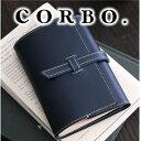 【実用的Wプレゼント付】 CORBO. コルボ ブックカバーSLOW 〜 Slow Stationery (スロウ)文庫本 サイズ(A6)ブックカバ…