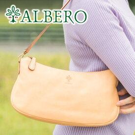 【かわいいWプレゼント付】 ALBERO アルベロ NATURALE(ナチュラーレ)2WAYショルダーバッグ 2020レディース バッグ 2WAY ショルダーバッグ ヌメ革 ヌメ皮 日本製 ギフト かわいい おしゃれ プレゼント ブランド