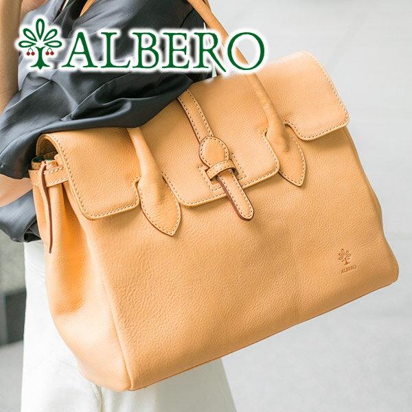 【選べるかわいいノベルティ付】 ALBERO アルベロ NATURALE(ナチュラーレ) トートバッグ 2045レディース バッグ カジュアルトート ヌメ革 ヌメ皮 日本製 ギフト かわいい おしゃれ プレゼント
