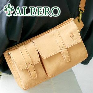 【選べるかわいいノベルティ付】 ALBERO アルベロ NATURALE(ナチュラーレ) ウエストバッグ 2055レディース バッグ ウエストバッグ ウエストポーチ ヌメ革 ヌメ皮 日本製 ギフト かわいい おし