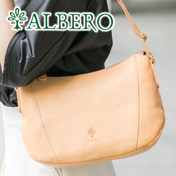 【選べる可愛い実用的プレゼント付】 ALBERO アルベロ NATURALE(ナチュラーレ)ショルダーバッグ 2059(革のお手入れ方法本付)レディース バッグ ショルダーバッグ ヌメ革 ヌメ皮 ポイント10倍 ギフト 可愛い プレゼント