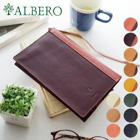 【かわいいWプレゼント付】 ALBERO アルベロ LYON(リヨン) ブックカバー(単行本サイズ)4384レディース ブックカバー 単行本サイズ 四六判サイズ 日本製 ギフト かわいい おしゃれ プレゼント ブランド