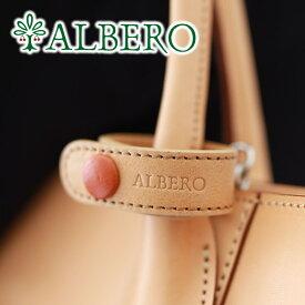 【かわいいWプレゼント付】 ALBERO アルベロ LYON(リヨン)グローブホルダー・ベルトループ 4385レディース グローブホルダー 手袋 ホルダー 日本製 ギフト かわいい おしゃれ プレゼント ブランド