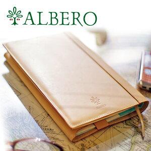 【かわいいWプレゼント付】 ALBERO アルベロ ブックカバーNATURE(ナチュレ)ブックカバー(単行本サイズ) 5331レディース ブックカバー 単行本サイズ 四六判サイズ ヌメ革 ヌメ皮 日本製 ギフト