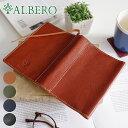 【選べるかわいいノベルティ付】 ALBERO アルベロ BERRETTA(ベレッタ)ブックカバー(文庫本サイズ) 5508レディース…