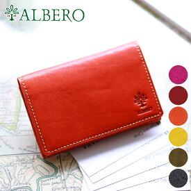 【選べるかわいいノベルティ付】 ALBERO アルベロ 名刺入れPIERROT(ピエロ) 名刺入れ 6404レディース 名刺入れ カードケース 小物 日本製 ギフト かわいい おしゃれ プレゼント ブランド