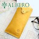 【選べるかわいいノベルティ付】 ALBERO アルベロ メガネケースPIERROT(ピエロ) メガネケース 6406レディース メガ…