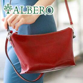 【選べるかわいいノベルティ付】 ALBERO アルベロ バッグOLD MADRAS(オールドマドラス)2WAYショルダーバッグ 672レディース バッグ 本革 2WAY ショルダーバッグ 日本製 ギフト かわいい おしゃれ プレゼント ブランド