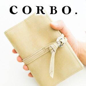 【実用的Wプレゼント付】 CORBO. コルボ-CLAY Works Horse- クレイワークスホースブックカバー(文庫本サイズ) 8JF-9351メンズ 本革 メンズ ブックカバー ネイビー 日本製 ギフト プレゼント ブランド