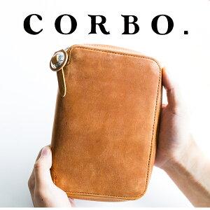 【実用的Wプレゼント付】 CORBO. コルボ-CLAY Works Horse- クレイワークスホース文庫本・新書・手帳兼用 ブックカバー 8JF-9353メンズ ブックカバー 本革 メンズ 日本製 ギフト ブランド
