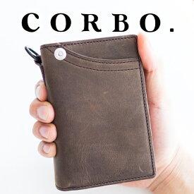 【実用的Wプレゼント付】 CORBO. コルボ-CLAY Works Horse- クレイワークスホース小銭入れ付き二つ折り財布(縦型) 8JF-9978メンズ財布 2つ折り 財布 メンズ 日本製 ギフト プレゼント ブランド
