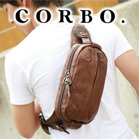 【実用的Wプレゼント付】 CORBO. コルボ-Sun Dog - SHEEP- サンドッグシリーズボディバッグ 8KL-9694メンズ バッグ ボディーバッグ 日本製 ギフト プレゼント ブランド