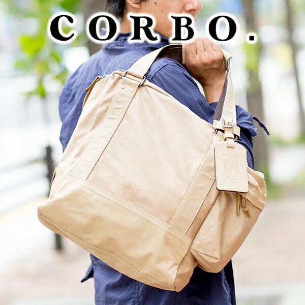 【実用的Wプレゼント付】 CORBO. コルボ-Equines- イクワインズ シリーズトートバッグ 8KO-9712メンズ バッグ カジュアルトート 日本製 ギフト プレゼント