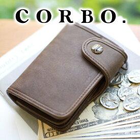 【実用的Wプレゼント付】 CORBO. コルボ-Roll of notes- ロール オブ ノーツ シリーズミドルサイズ 二つ折財布 8LA-0501メンズ 財布 日本製 ギフト プレゼント ブランド