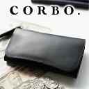 【実用的Wプレゼント付】 CORBO. コルボ-SLATE- スレート シリーズ小銭入れ付き長財布 8LC-0404メンズ 財布 長財布 本…
