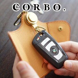 【実用的Wプレゼント付】 CORBO. コルボ キーケース-SLATE Smart Key Case-スレート スマートキーケーススマートキー カーキーケース 8LC-0413メンズ スマートキーケース カーキーケース 日本製 ブランド