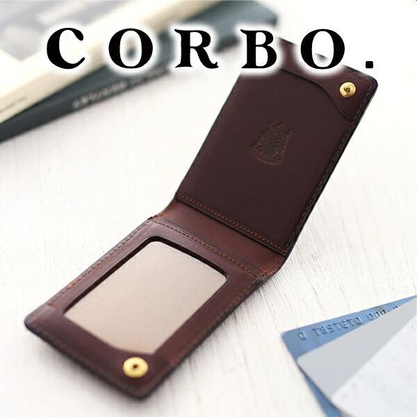 【実用的Wプレゼント付】 CORBO. コルボ-SLATE- スレート シリーズICカードケース ICパスケース 8LC-9951本革 メンズ カードケース パスケース 日本製 ギフト プレゼント