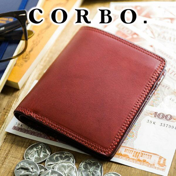 【選べる実用的ノベルティ付】 CORBO. コルボ-SLATE- スレート シリーズ純札(縦型) 2つ折り薄型財布 8LC-0401本革 グリーン 財布 薄い 日本製 ギフト プレゼント