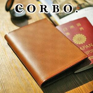 【実用的Wプレゼント付】 CORBO. コルボ-SLATE- スレート シリーズパスポートケース・カードケース 8LC-9952メンズ パスポートケース カードケース 本革 日本製 ギフト プレゼント ブランド