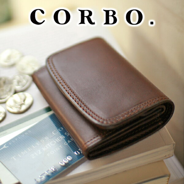 【実用的Wプレゼント付】 CORBO. コルボ-SLATE- スレート シリーズWカブセ カードコインケース 8LC-9956本革 メンズ コインケース 小銭入れ 日本製 ギフト プレゼント