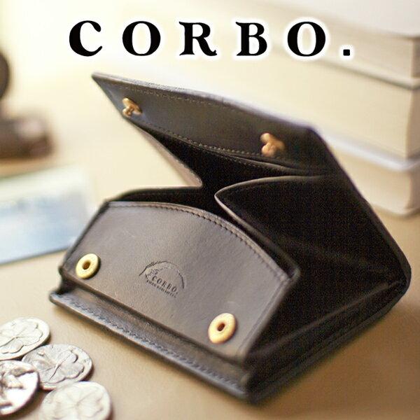 【実用的Wプレゼント付】 CORBO. コルボ-SLATE- スレート シリーズCORBO式BOX型 カードコインケース 8LC-9957メンズ コインケース ICカード Suica ICOCA PiTaPa 日本製 ギフト プレゼント