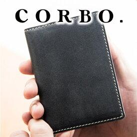 【実用的Wプレゼント付】 CORBO. コルボ パスケース-Curious- キュリオス シリーズICカードケース ICパスケース (IC Card Pass Case) 8LO-1103メンズ パスケース カードケース 日本製 ギフト ブランド