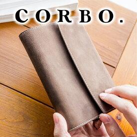 【実用的Wプレゼント付】 CORBO. コルボ ブックカバー-Curious- キュリオス シリーズ文庫本 サイズ(A6) ブックカバー 8LO-1105メンズ ブックカバー 手帳カバー 文庫本サイズ 日本製 ギフト プレゼント 新生活 就職祝い