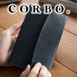 【実用的Wプレゼント付】 CORBO. コルボ ブックカバー-Curious- キュリオス シリーズ新書 サイズ ブックカバー 8LO-1106メンズ ブックカバー 手帳カバー 新書サイズ 日本製 ギフト プレゼント 新生