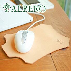 【選べるかわいいノベルティ付】 ALBERO アルベロ マウスパッド 903レディース マウスパッド 日本製 ギフト かわいい おしゃれ プレゼント ブランド