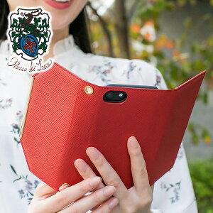 【かわいいWプレゼント付】 Rucca di Luce ルッカ ディ ルーチェ iphone7ケース 手帳型LudiCO ルーディコアイフォンケース 9158011 iphone ケース(iPhone7/6/6s対応) 手帳タイプ ギフト ブランド