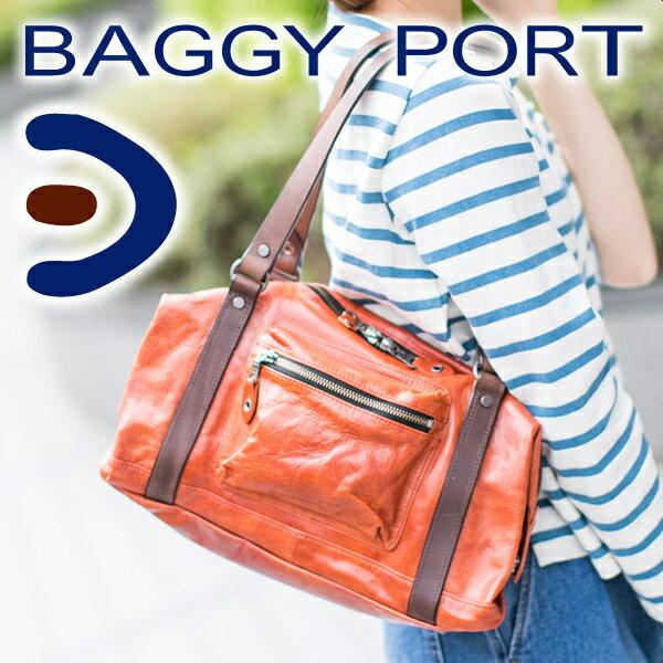【選べる実用的ノベルティ付】 BAGGY PORT バギーポート ミニボストンバッグNIS-6413メンズ バッグ ボストンバッグ 日本製 ギフト プレゼント 祝令和!