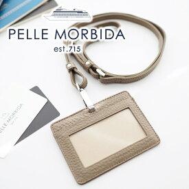 【選べる実用的ノベルティ付】 PELLE MORBIDA ペッレモルビダ IDカードケースBarca バルカ シュリンクレザーIDカードケース PMO-BA012メンズ IDカードホルダー カードケース ペッレ モルビダ ペレモルビダ 日本製 ギフト ブランド