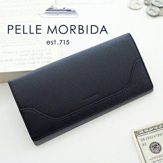 PELLE MORBIDA pellemorbida long Barca Barca embossed leather purse two bi-fold wallet PMO-BA110 men's flat-screen long wallet 10P07Feb16 Pelle morbida PELLEMORBIDA