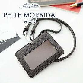 【選べる実用的ノベルティ付】 PELLE MORBIDA ペッレモルビダ IDカードケースBarca バルカ エンボスレザーIDカードケース PMO-BA112メンズ IDカードホルダー カードケース ペッレ モルビダ ペレモルビダ 日本製 ギフト プレゼント ブランド