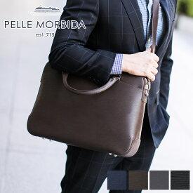 【実用的Wプレゼント付】 PELLE MORBIDA ペッレモルビダ バッグCapitano キャピターノ エンボスレザーB4ブリーフケース 1室タイプ(ショルダーベルト付属) PMO-CA201メンズ ペッレ モルビダ ペレモルビダ 日本製 ブランド
