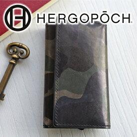 【実用的Wプレゼント付】 HERGOPOCH エルゴポック キーケースVaquelo Series バキュエロシリーズ プリントレザー(カモフラージュ柄)キーケース (5連タイプ) VQW-KEYメンズ 5連タイプ 小物 日本製 ブランド