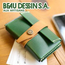 【選べるかわいいノベルティ付】 BEAU DESSIN S.A. ボーデッサン ブッテーロ 名刺入れ(カード入れ) VT1601 メンズ レディース 名刺入れ 日本製 ギフト かわいい おしゃれ プレゼント ブランド