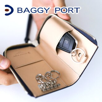 electronic key electron key accessory baggyport of the BAGGY PORT buggy port key case indigo dyeing leather series smart key-adaptive key case ZYS-093 men's