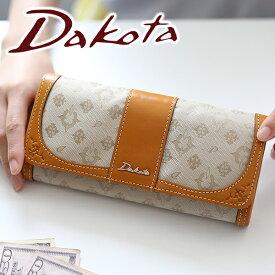 【かわいいWプレゼント付】 Dakota ダコタ 長財布フォーリア 小銭入れ付き長財布 0036162レディース 財布 ギフト かわいい おしゃれ プレゼント ブランド