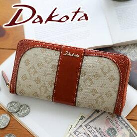 【かわいいWプレゼント付】 Dakota ダコタ 長財布フォーリア 小銭入れ付き長財布(ラウンドファスナー式) 0036163レディース 財布 ラウンドファスナー ギフト かわいい おしゃれ プレゼント ブランド