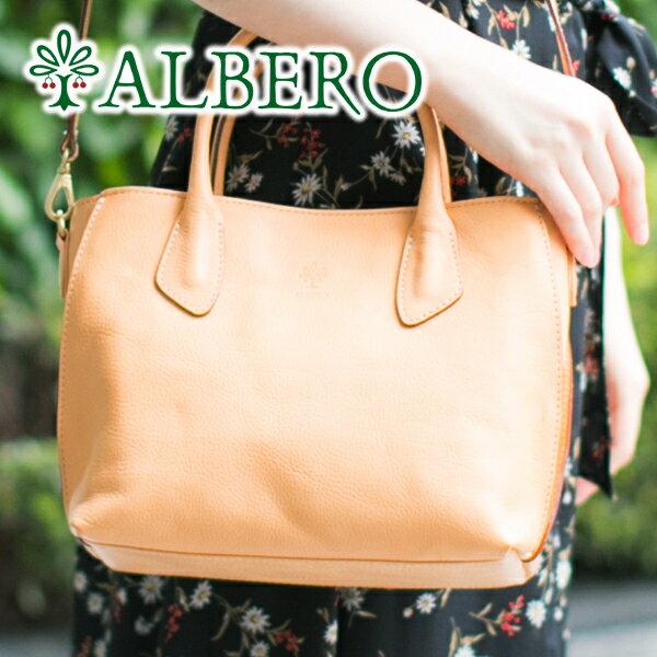 【選べるかわいいノベルティ付】 [ 2018年 新作 ] ALBERO アルベロ バッグNATURALE(ナチュラーレ) 2WAYショルダーバッグ 2118レディース ショルダーバッグ ヌメ革 ヌメ皮 日本製 ギフト