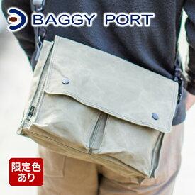 【実用的Wプレゼント付】 BAGGY PORT バギーポート ロウビキパラフィン ショルダーバッグ (小)ACR-458メンズバッグ ショルダーバッグ 帆布 日本製 baggy port カジュアル 通勤 通学 ギフト プレゼント ブランド
