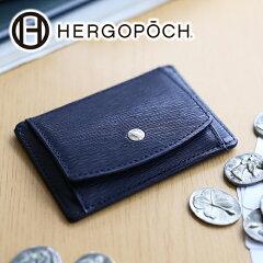 HERGOPOCH(エルゴポック)_AquaflowSeries_カードケース付き小銭入れ_AFW-CP