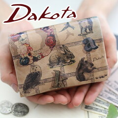 Dakota(ダコタ)_チーザレ_小銭入れ付き二つ折り財布_0036140