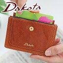 【かわいいWプレゼント付】 Dakota ダコタ カードケースクエロ カードケース 0036186レディース 名刺入れ 小物 ギフト…